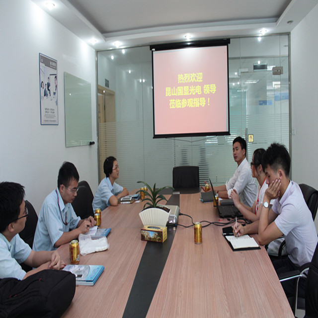 In the Meeting